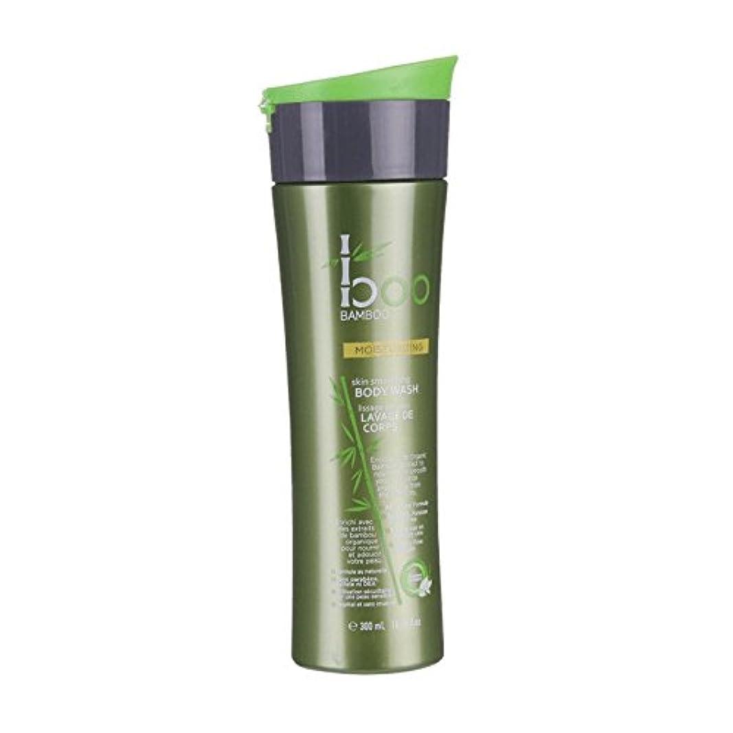 診療所記者運賃Boo Bamboo Moist Body Wash 300ml (Pack of 6) - 竹しっとりボディウォッシュ300ミリリットルブーイング (x6) [並行輸入品]