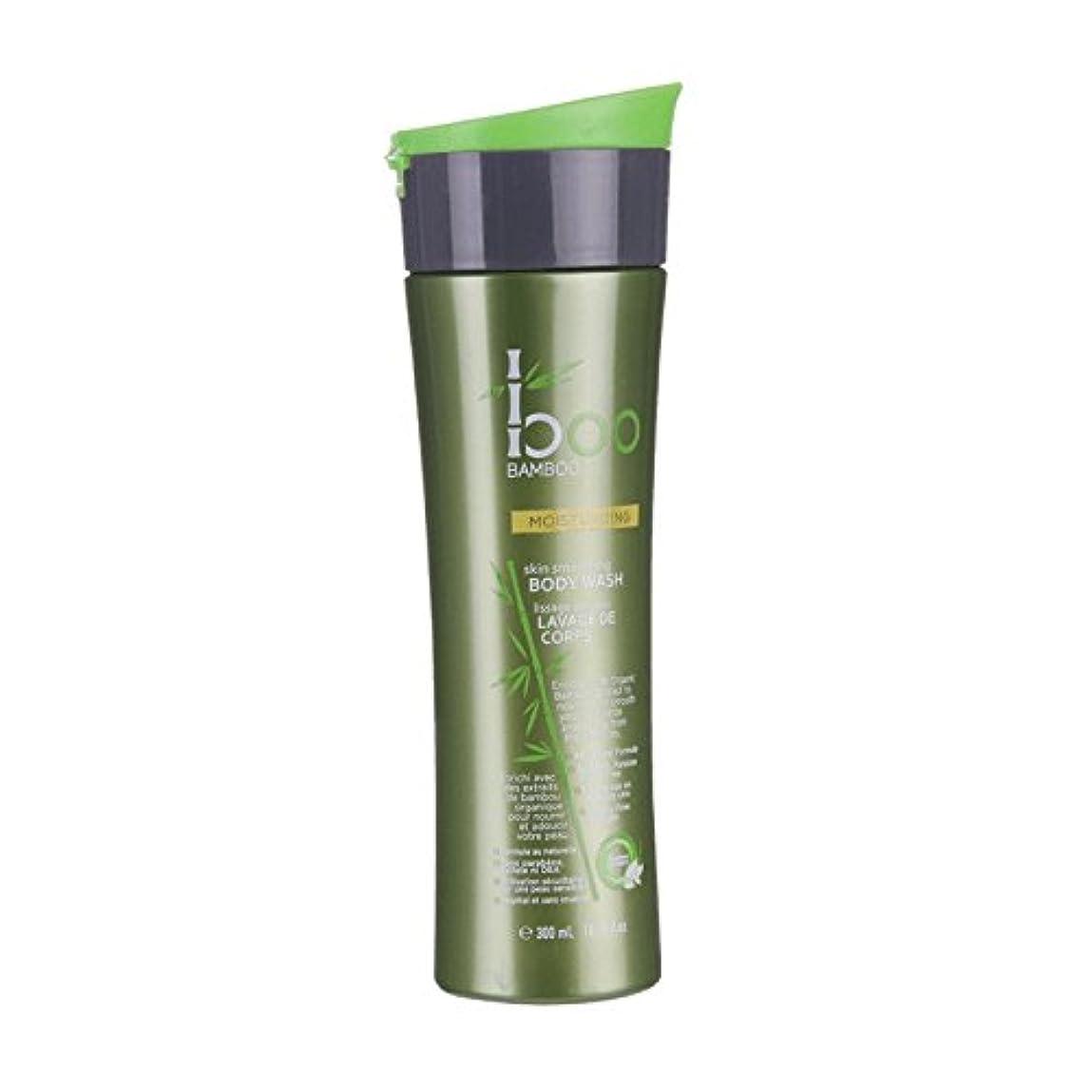 Boo Bamboo Moist Body Wash 300ml (Pack of 2) - 竹しっとりボディウォッシュ300ミリリットルブーイング (x2) [並行輸入品]