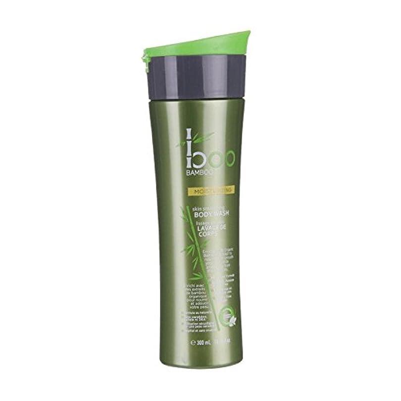 外国人発明するペレットBoo Bamboo Moist Body Wash 300ml (Pack of 2) - 竹しっとりボディウォッシュ300ミリリットルブーイング (x2) [並行輸入品]