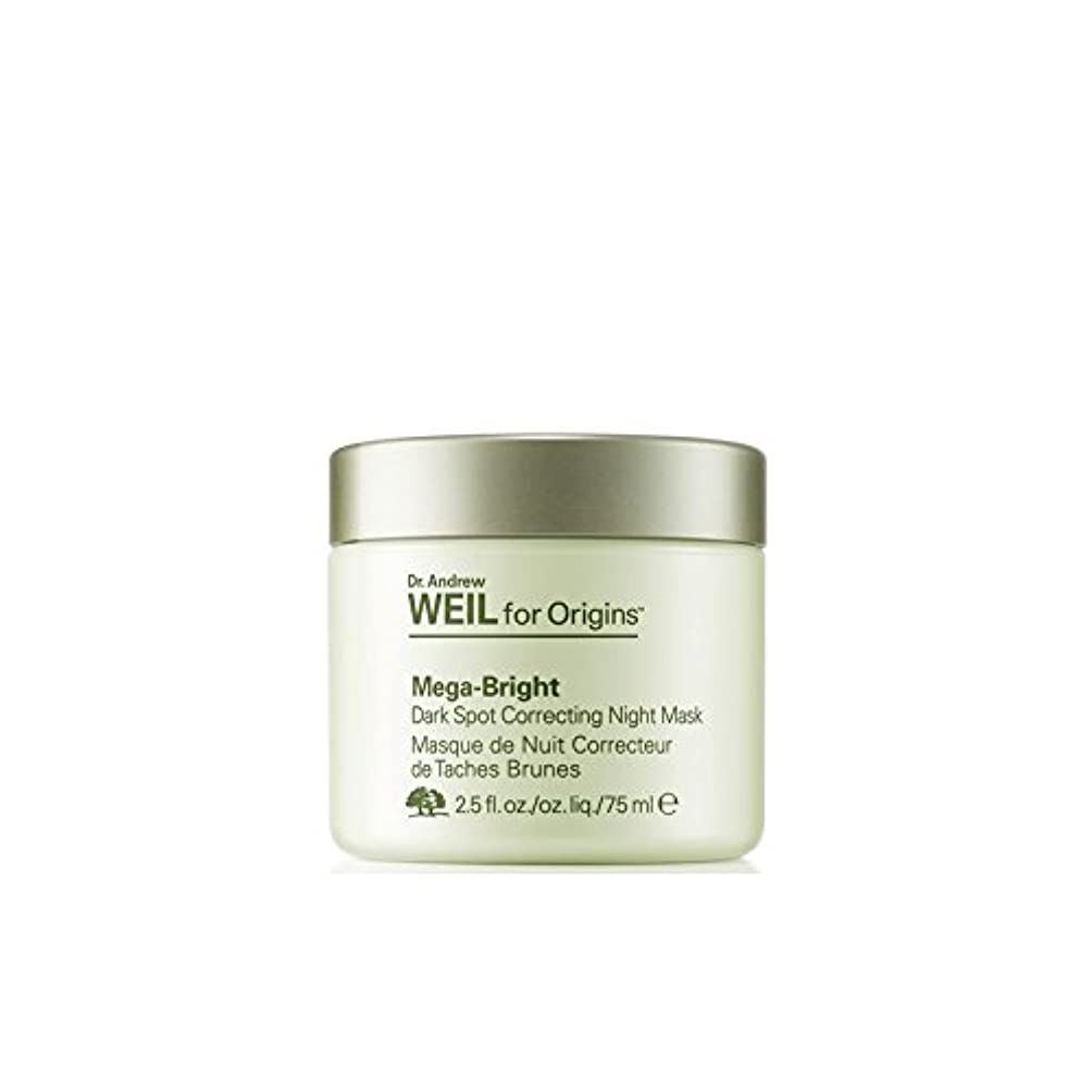 豊富素晴らしい良い多くの引き出すOrigins Dr. Andrew Weil For Origins? Mega-Bright Skin Tone Correcting Overnight Mask 75ml (Pack of 6) - 起源アンドルー?ワイル...