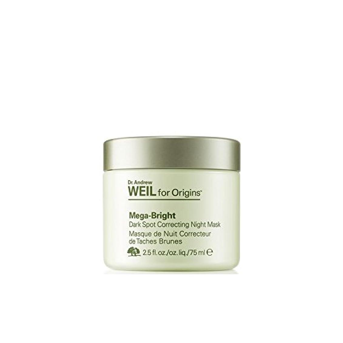 ベールちっちゃい迷信Origins Dr. Andrew Weil For Origins? Mega-Bright Skin Tone Correcting Overnight Mask 75ml - 起源アンドルー?ワイル一晩マスク75...