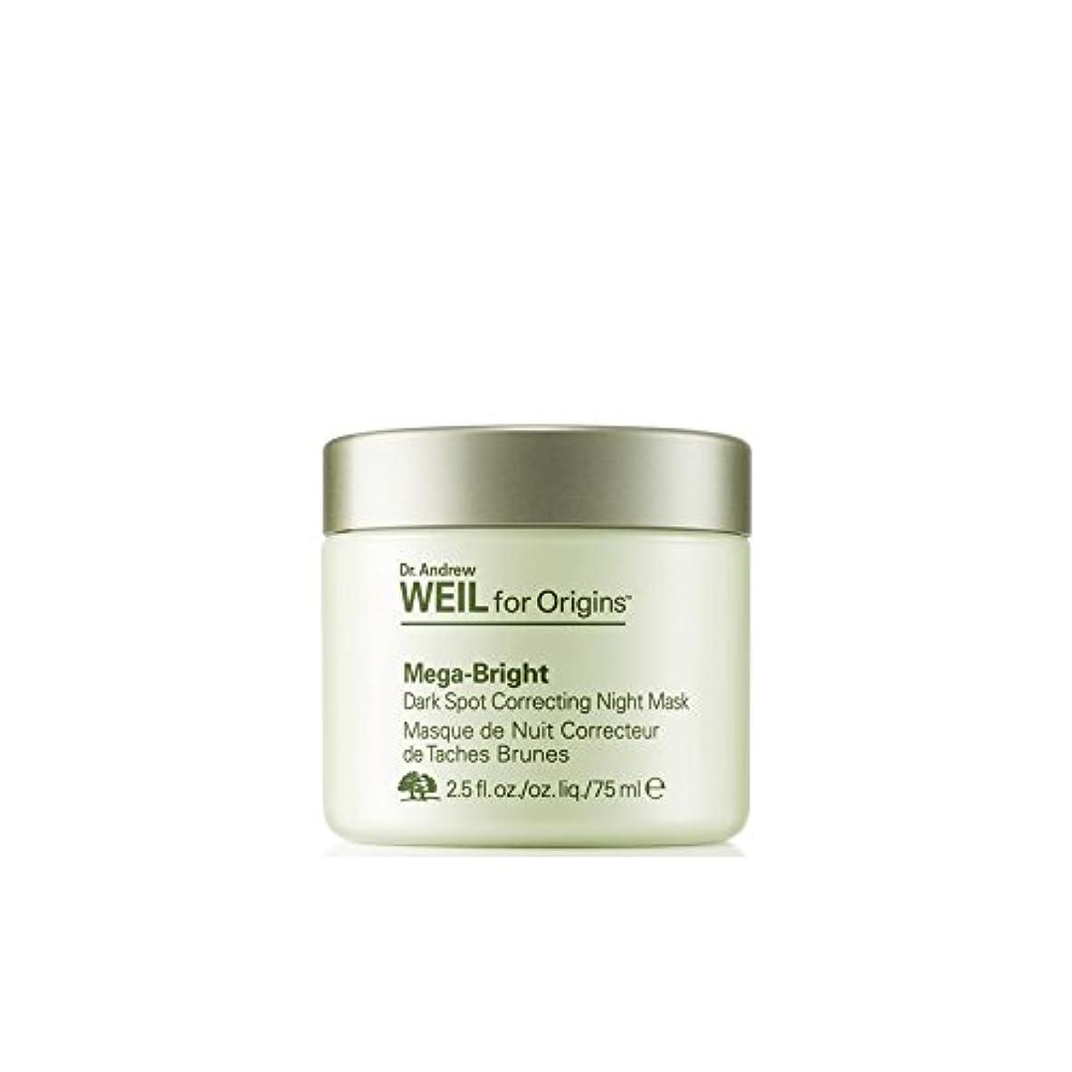 織るラフ睡眠件名Origins Dr. Andrew Weil For Origins? Mega-Bright Skin Tone Correcting Overnight Mask 75ml - 起源アンドルー?ワイル一晩マスク75...