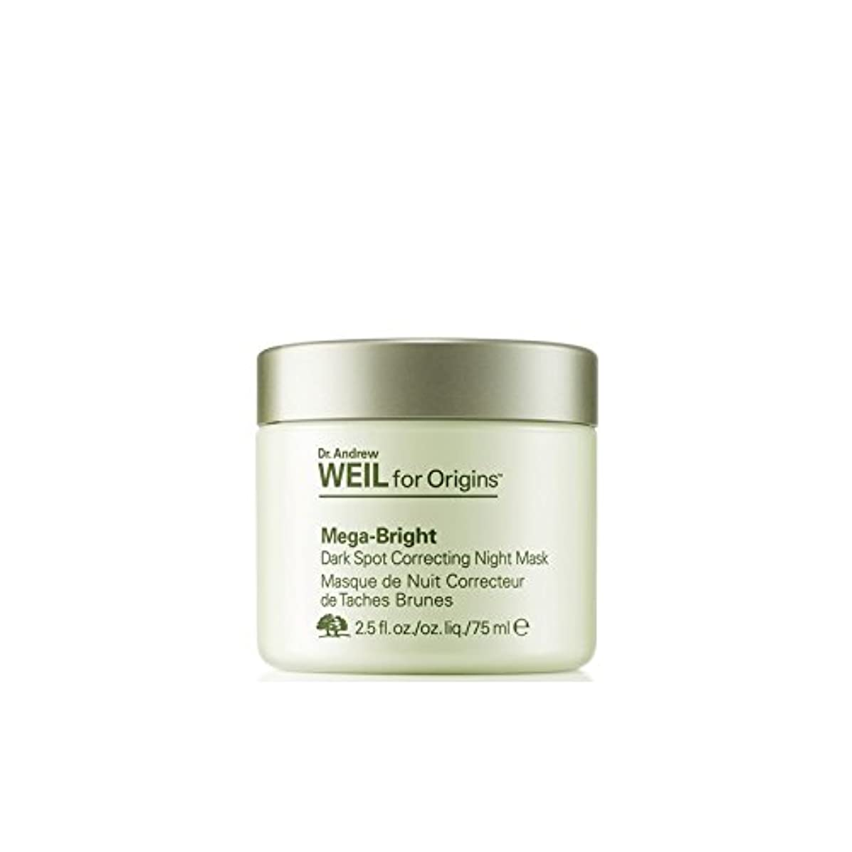 メールマダムエコーOrigins Dr. Andrew Weil For Origins? Mega-Bright Skin Tone Correcting Overnight Mask 75ml (Pack of 6) - 起源アンドルー?ワイル...