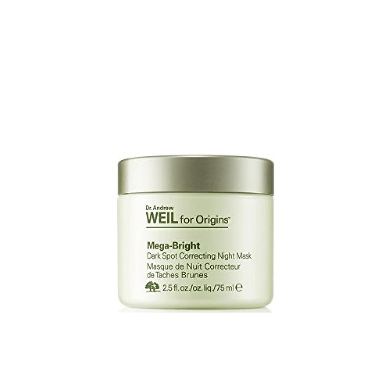 砦転用乙女Origins Dr. Andrew Weil For Origins? Mega-Bright Skin Tone Correcting Overnight Mask 75ml (Pack of 6) - 起源アンドルー?ワイル...