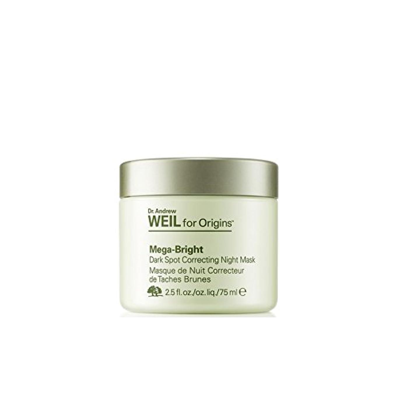 無視ループクランシーOrigins Dr. Andrew Weil For Origins? Mega-Bright Skin Tone Correcting Overnight Mask 75ml (Pack of 6) - 起源アンドルー?ワイル...