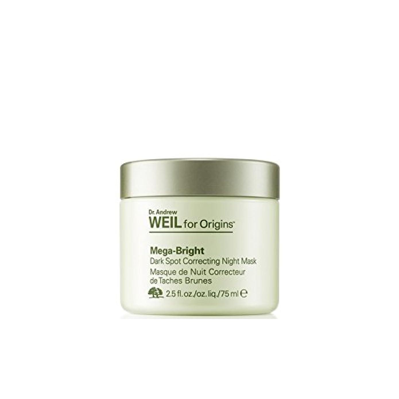 リハーサル達成可能コストOrigins Dr. Andrew Weil For Origins? Mega-Bright Skin Tone Correcting Overnight Mask 75ml (Pack of 6) - 起源アンドルー?ワイル...