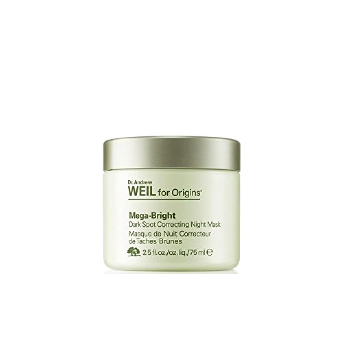 慎重に失礼望まないOrigins Dr. Andrew Weil For Origins? Mega-Bright Skin Tone Correcting Overnight Mask 75ml (Pack of 6) - 起源アンドルー?ワイル...