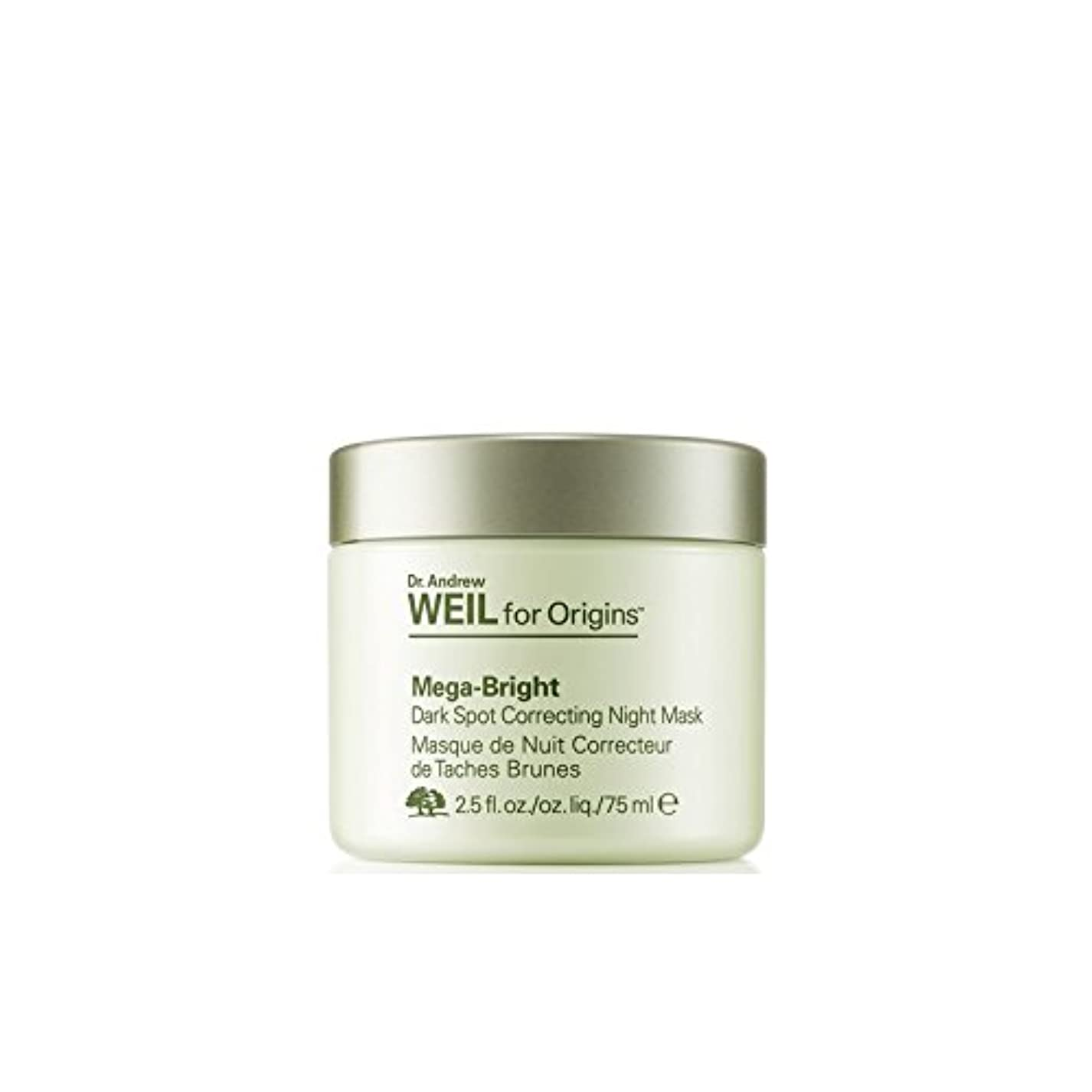 エミュレーションスワップ果てしないOrigins Dr. Andrew Weil For Origins? Mega-Bright Skin Tone Correcting Overnight Mask 75ml (Pack of 6) - 起源アンドルー?ワイル...