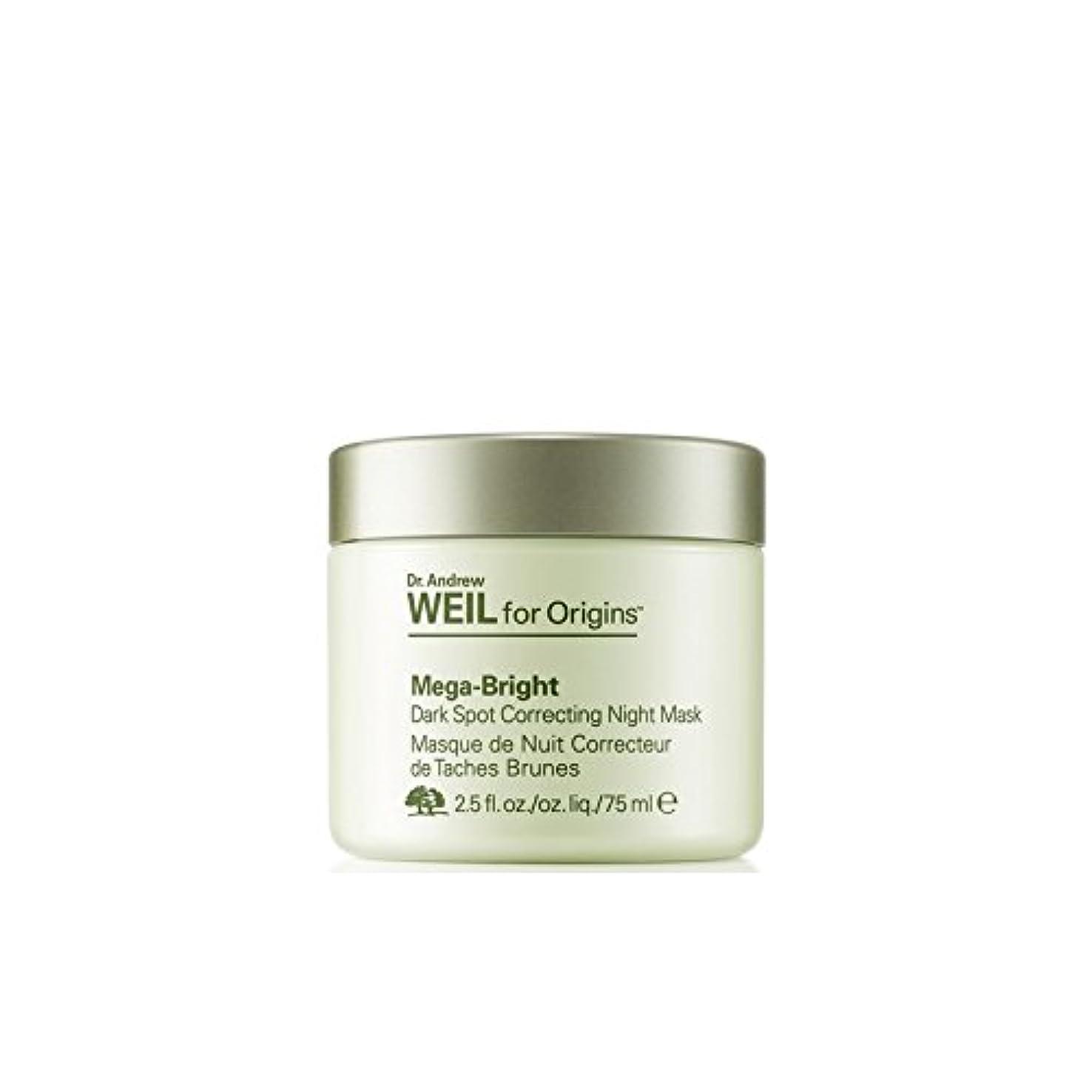 イタリアのバイバイ花弁Origins Dr. Andrew Weil For Origins? Mega-Bright Skin Tone Correcting Overnight Mask 75ml (Pack of 6) - 起源アンドルー・ワイル...