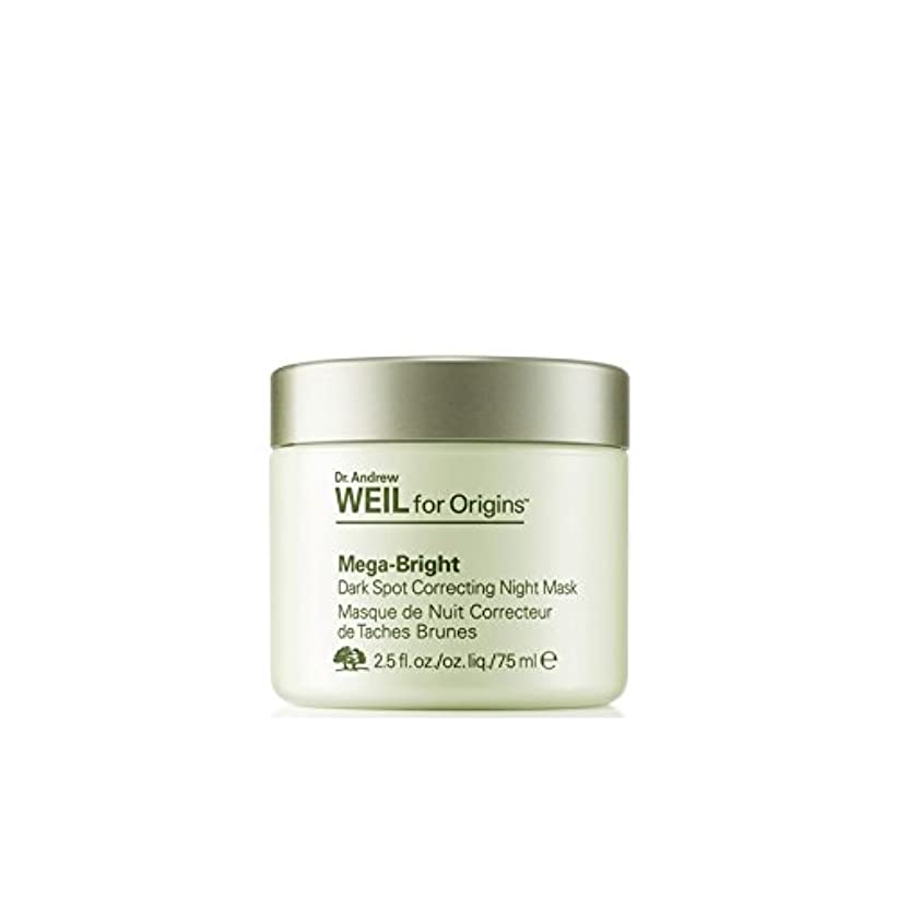 ラッドヤードキップリングポルティコ親指Origins Dr. Andrew Weil For Origins? Mega-Bright Skin Tone Correcting Overnight Mask 75ml (Pack of 6) - 起源アンドルー?ワイル...