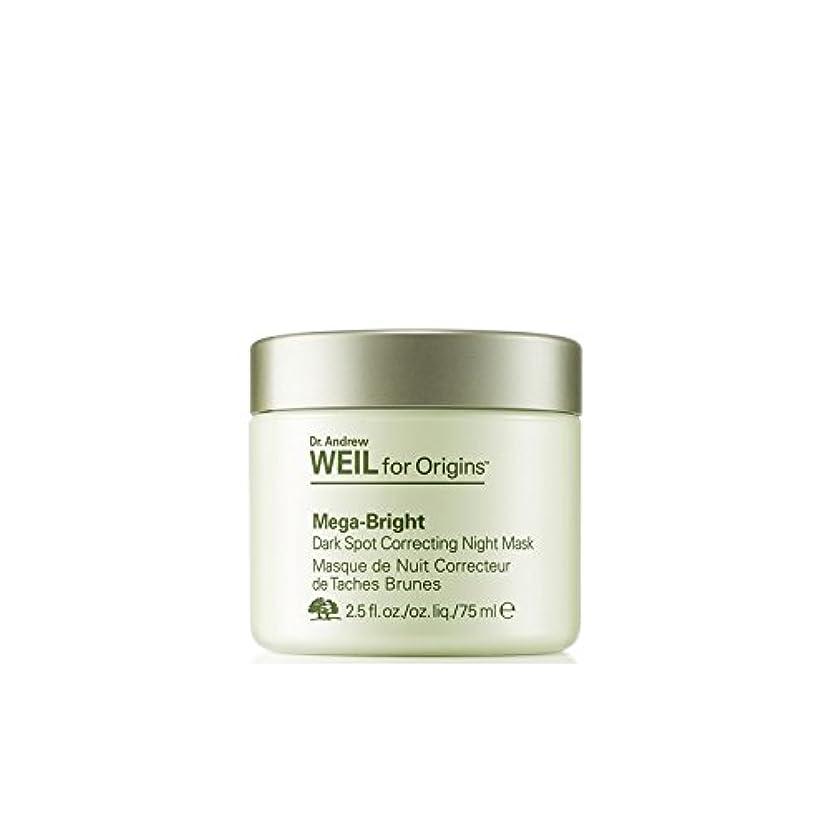 国民排泄する半島Origins Dr. Andrew Weil For Origins? Mega-Bright Skin Tone Correcting Overnight Mask 75ml (Pack of 6) - 起源アンドルー?ワイル...