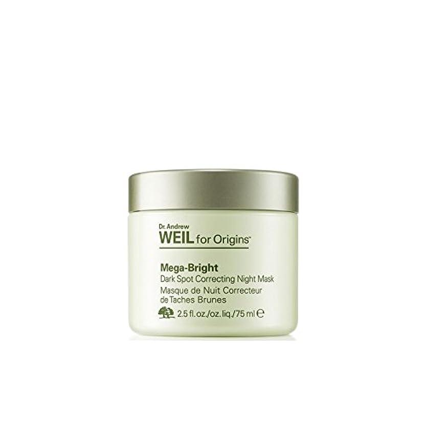 球状成長事前にOrigins Dr. Andrew Weil For Origins? Mega-Bright Skin Tone Correcting Overnight Mask 75ml (Pack of 6) - 起源アンドルー?ワイル...