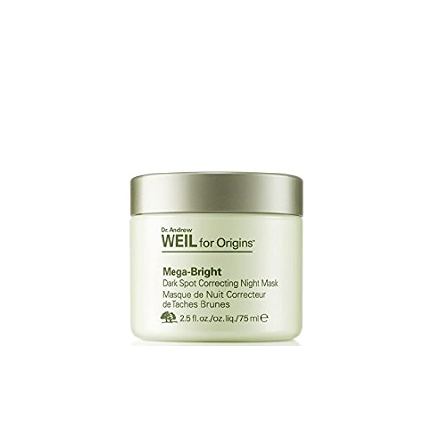 感動する予測子機関Origins Dr. Andrew Weil For Origins? Mega-Bright Skin Tone Correcting Overnight Mask 75ml (Pack of 6) - 起源アンドルー?ワイル...