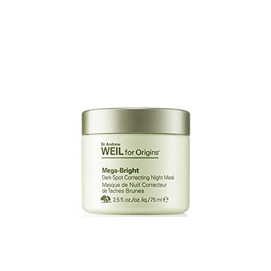 匹敵します返済召喚するOrigins Dr. Andrew Weil For Origins? Mega-Bright Skin Tone Correcting Overnight Mask 75ml - 起源アンドルー?ワイル一晩マスク75...