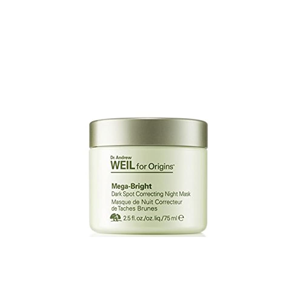 宿泊特徴づける完了Origins Dr. Andrew Weil For Origins? Mega-Bright Skin Tone Correcting Overnight Mask 75ml (Pack of 6) - 起源アンドルー?ワイル...