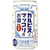 カルピスとマッコリのお酒 340ML × 24缶
