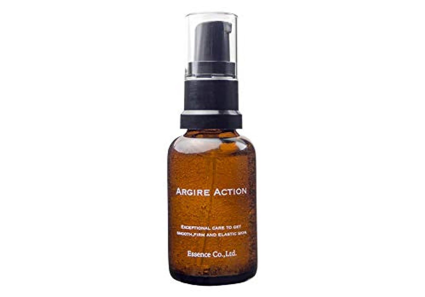 ハングパーツ調停する美容外科で採用 アルジルリン配合 塗るボトックス アルジェアクション 美容液 30ml (4~5ヵ月分)