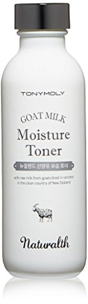 できれば異常なアルミニウムTONY MOLY ナチュラルス 山羊 ミルク 保湿 化粧水 トナー Naturalth Goat Milk Moisture Toner 韓国コスメ 韓国 コスメ トニーモリー