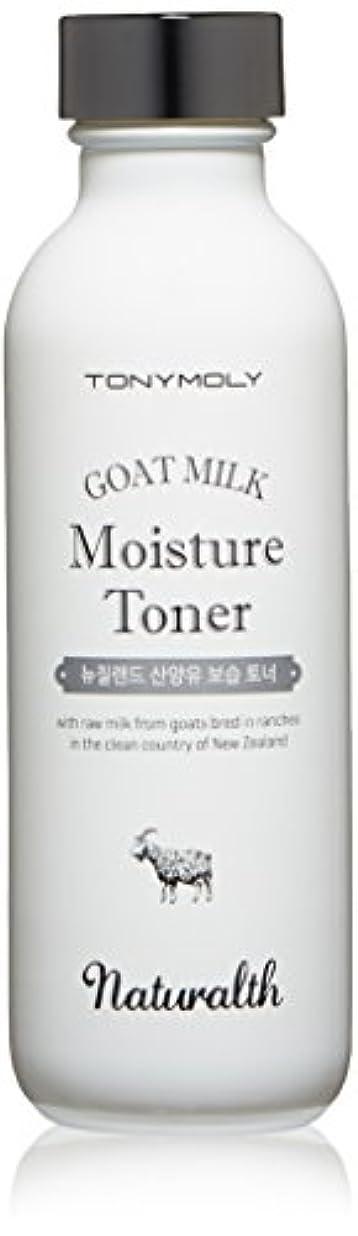 誤解マウントショートカットTONY MOLY ナチュラルス 山羊 ミルク 保湿 化粧水 トナー Naturalth Goat Milk Moisture Toner 韓国コスメ 韓国 コスメ トニーモリー