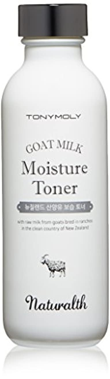 スペイン語民主党宣教師TONY MOLY ナチュラルス 山羊 ミルク 保湿 化粧水 トナー Naturalth Goat Milk Moisture Toner 韓国コスメ 韓国 コスメ トニーモリー