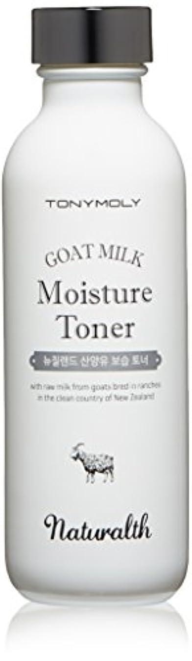 折り目護衛コマンドTONY MOLY ナチュラルス 山羊 ミルク 保湿 化粧水 トナー Naturalth Goat Milk Moisture Toner 韓国コスメ 韓国 コスメ トニーモリー