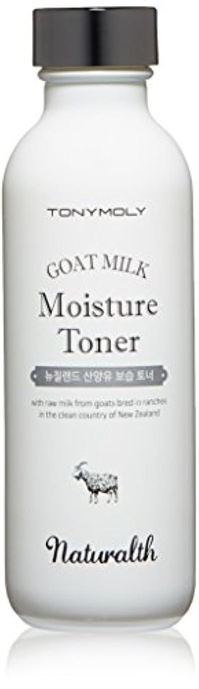 ルネッサンス吸い込む引き算TONY MOLY ナチュラルス 山羊 ミルク 保湿 化粧水 トナー Naturalth Goat Milk Moisture Toner 韓国コスメ 韓国 コスメ トニーモリー