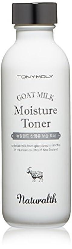 ひらめきアーティスト避難TONY MOLY ナチュラルス 山羊 ミルク 保湿 化粧水 トナー Naturalth Goat Milk Moisture Toner 韓国コスメ 韓国 コスメ トニーモリー