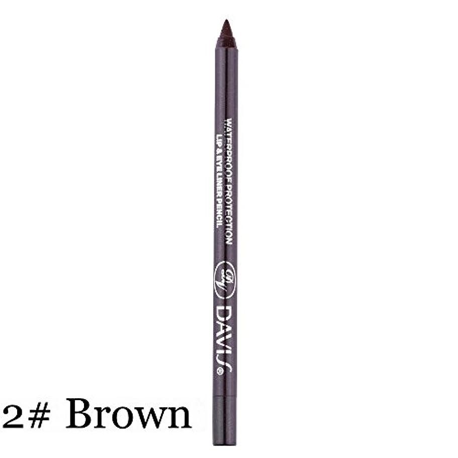 Turxie - 1PC長持ちアイライナー防水鉛筆ピグメントホワイト色のアイライナーペンアイ化粧品メイクアップツール [褐色]
