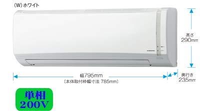 コロナ『Bシリーズ(CSH-B4019R)』