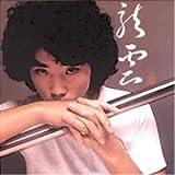 龍雲ベスト 1978~1986 CD2枚組