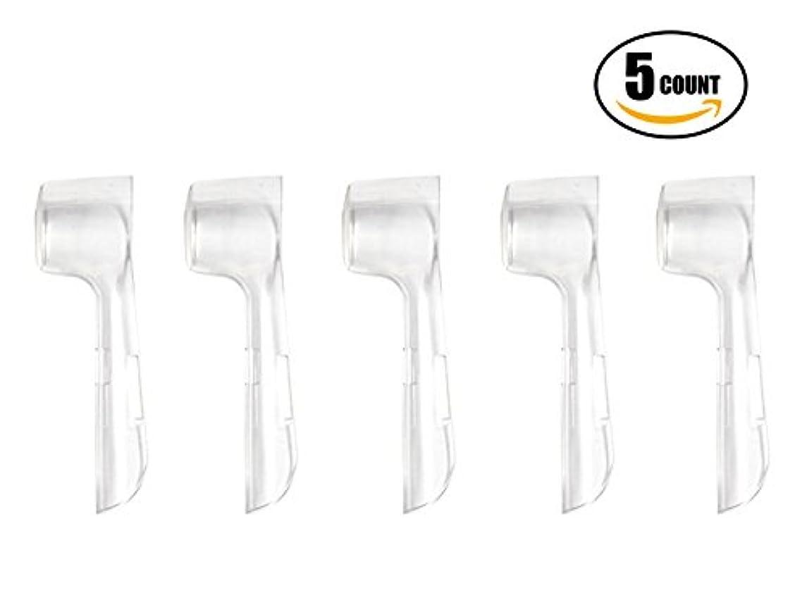 樹木少ないインゲン電動歯ブラシ ヘッドカバー 保護キャップ ブラウン オーラルB 替えブラシ対応 汎用品 EB25-3-EL / EB18 / EB50 / EB20 硬質プラスチック交換可能な歯ブラシヘッド保護カバー(5個入り)