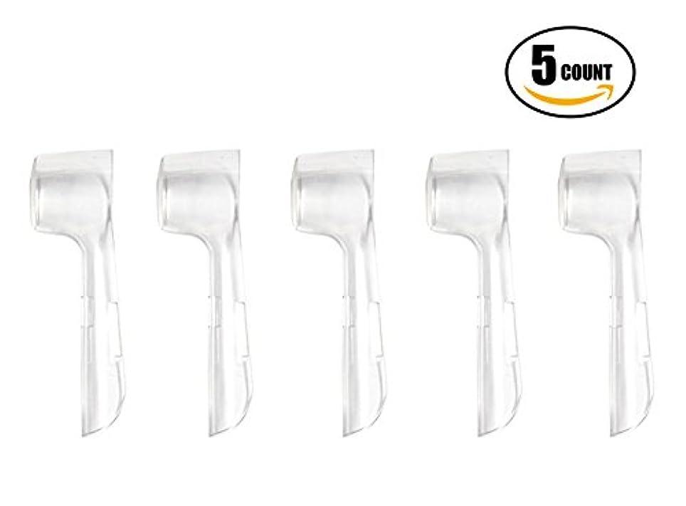 キャプチャーマイクロワイン電動歯ブラシ ヘッドカバー 保護キャップ ブラウン オーラルB 替えブラシ対応 汎用品 EB25-3-EL / EB18 / EB50 / EB20 硬質プラスチック交換可能な歯ブラシヘッド保護カバー(5個入り)