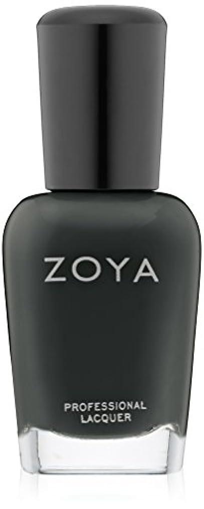 ポンドふさわしい忘れるZOYA ゾーヤ ネイルカラー ZP631 NOOT ノット 15ml 2012 DESIGNER COLLECTION スモーキーなダークブルーグリーン マット 爪にやさしいネイルラッカーマニキュア
