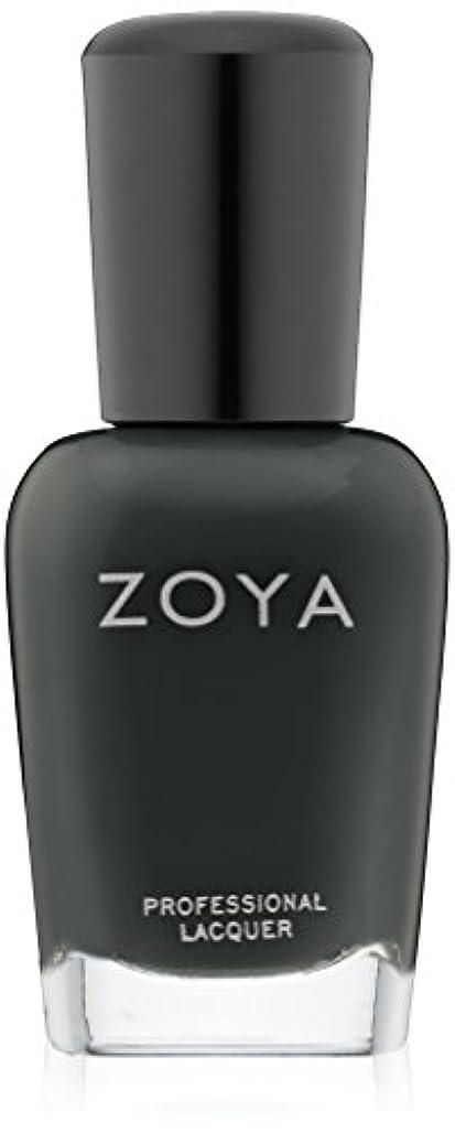 支配的浸透する行政ZOYA ゾーヤ ネイルカラー ZP631 NOOT ノット 15ml 2012 DESIGNER COLLECTION スモーキーなダークブルーグリーン マット 爪にやさしいネイルラッカーマニキュア