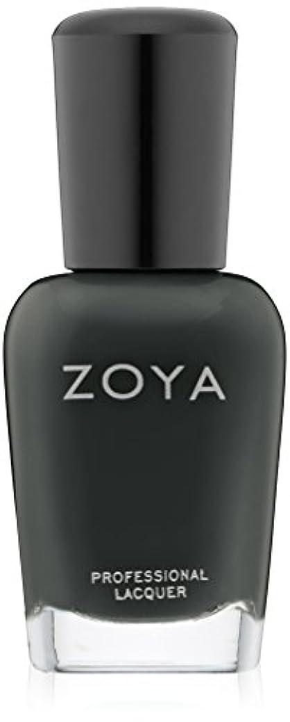 有彩色の追い出す協同ZOYA ゾーヤ ネイルカラー ZP631 NOOT ノット 15ml 2012 DESIGNER COLLECTION スモーキーなダークブルーグリーン マット 爪にやさしいネイルラッカーマニキュア