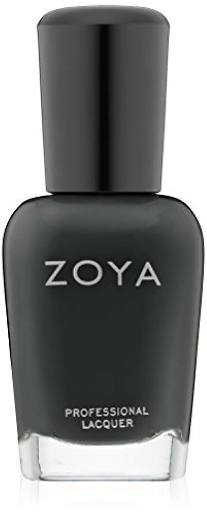 本満足陽気なZOYA ゾーヤ ネイルカラー ZP631 NOOT ノット 15ml 2012 DESIGNER COLLECTION スモーキーなダークブルーグリーン マット 爪にやさしいネイルラッカーマニキュア