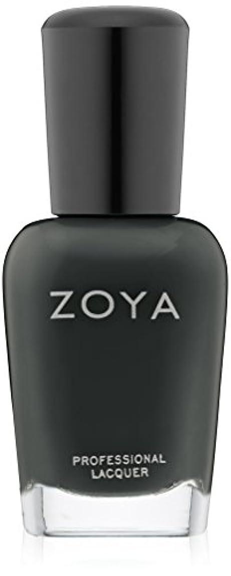 ZOYA ゾーヤ ネイルカラー ZP631 NOOT ノット 15ml 2012 DESIGNER COLLECTION スモーキーなダークブルーグリーン マット 爪にやさしいネイルラッカーマニキュア