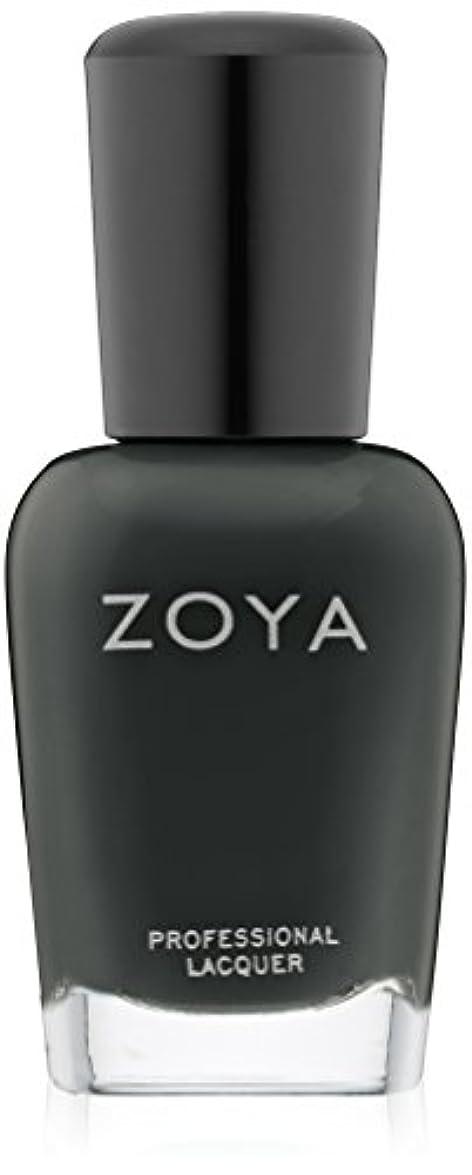 価値のない恐怖打ち負かすZOYA ゾーヤ ネイルカラー ZP631 NOOT ノット 15ml 2012 DESIGNER COLLECTION スモーキーなダークブルーグリーン マット 爪にやさしいネイルラッカーマニキュア