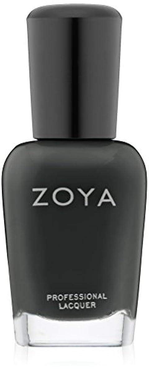 正午厚いハングZOYA ゾーヤ ネイルカラー ZP631 NOOT ノット 15ml 2012 DESIGNER COLLECTION スモーキーなダークブルーグリーン マット 爪にやさしいネイルラッカーマニキュア