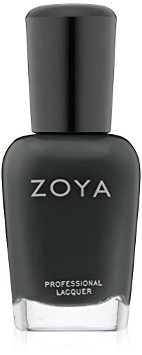 母作りますビクターZOYA ゾーヤ ネイルカラー ZP631 NOOT ノット 15ml 2012 DESIGNER COLLECTION スモーキーなダークブルーグリーン マット 爪にやさしいネイルラッカーマニキュア