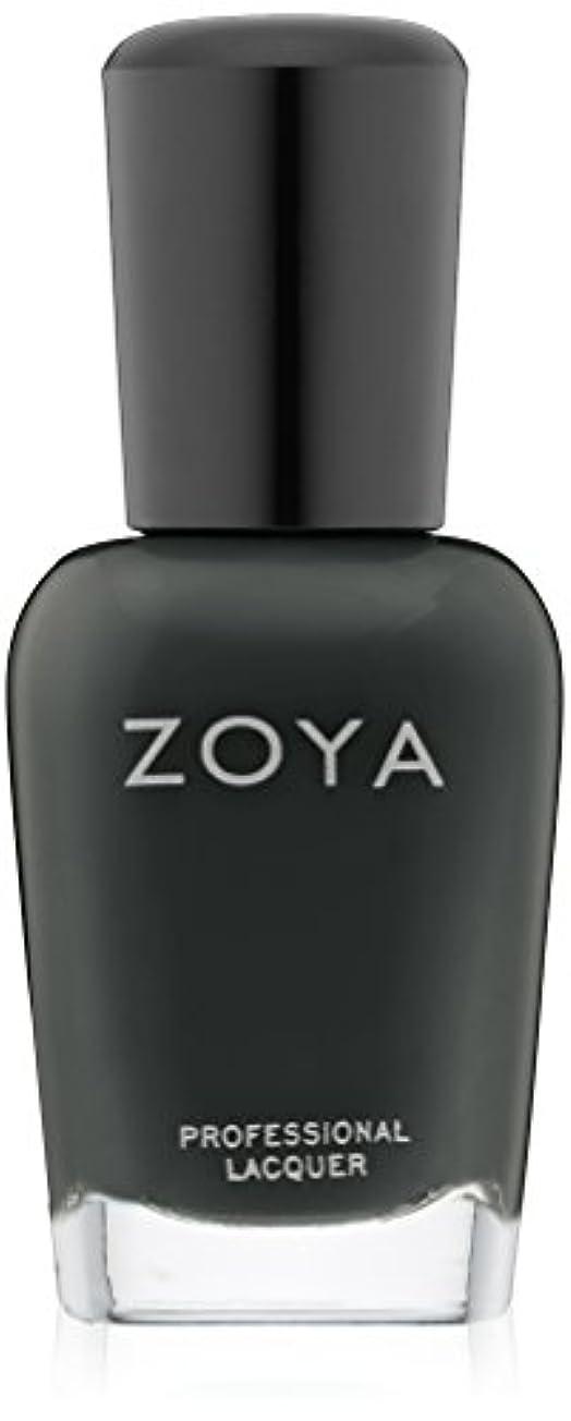 抵当尊敬する磨かれたZOYA ゾーヤ ネイルカラー ZP631 NOOT ノット 15ml 2012 DESIGNER COLLECTION スモーキーなダークブルーグリーン マット 爪にやさしいネイルラッカーマニキュア