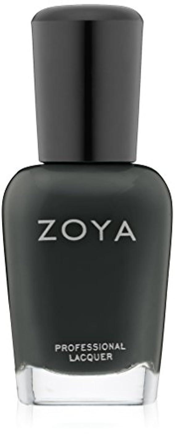 実り多いショート振り子ZOYA ゾーヤ ネイルカラー ZP631 NOOT ノット 15ml 2012 DESIGNER COLLECTION スモーキーなダークブルーグリーン マット 爪にやさしいネイルラッカーマニキュア