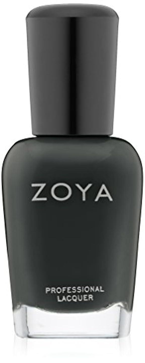 期待して電卓十ZOYA ゾーヤ ネイルカラー ZP631 NOOT ノット 15ml 2012 DESIGNER COLLECTION スモーキーなダークブルーグリーン マット 爪にやさしいネイルラッカーマニキュア