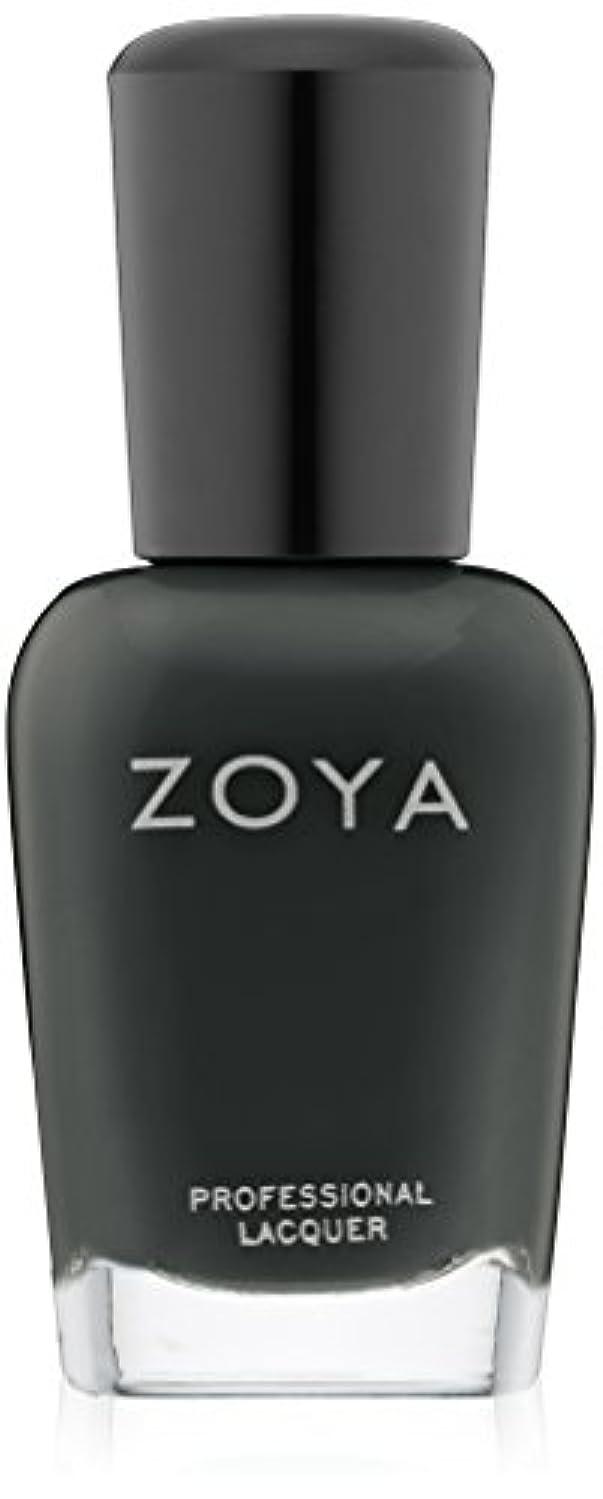 是正する油エンドウZOYA ゾーヤ ネイルカラー ZP631 NOOT ノット 15ml 2012 DESIGNER COLLECTION スモーキーなダークブルーグリーン マット 爪にやさしいネイルラッカーマニキュア