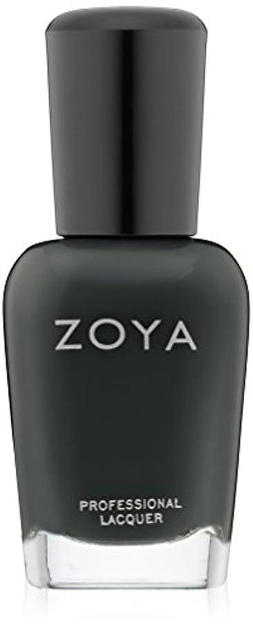 可聴損なうそこからZOYA ゾーヤ ネイルカラー ZP631 NOOT ノット 15ml 2012 DESIGNER COLLECTION スモーキーなダークブルーグリーン マット 爪にやさしいネイルラッカーマニキュア