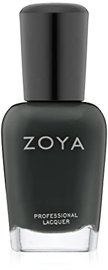 おしゃれな前件杖ZOYA ゾーヤ ネイルカラー ZP631 NOOT ノット 15ml 2012 DESIGNER COLLECTION スモーキーなダークブルーグリーン マット 爪にやさしいネイルラッカーマニキュア