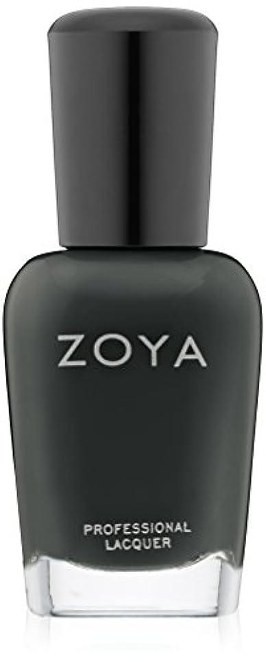 学期無能平らにするZOYA ゾーヤ ネイルカラー ZP631 NOOT ノット 15ml 2012 DESIGNER COLLECTION スモーキーなダークブルーグリーン マット 爪にやさしいネイルラッカーマニキュア