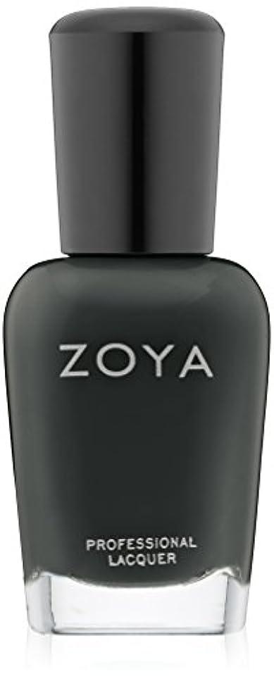 余剰名詞蛇行ZOYA ゾーヤ ネイルカラー ZP631 NOOT ノット 15ml 2012 DESIGNER COLLECTION スモーキーなダークブルーグリーン マット 爪にやさしいネイルラッカーマニキュア