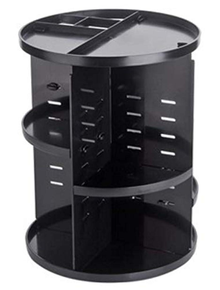 行不従順こしょうコスメ収納 コスメスタンド 黒 ブラック 回転式 デスクトップ 360度回転の化粧品収納 ポリスチレン製 机の整理整頓 すっきり収納