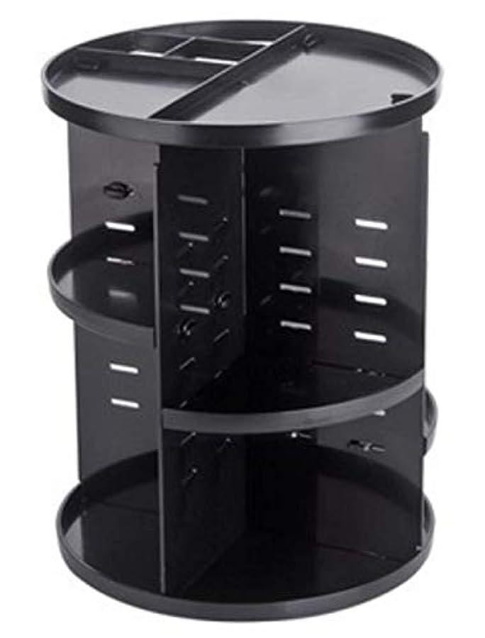 パーセント実証するブルームコスメ収納 コスメスタンド 黒 ブラック 回転式 デスクトップ 360度回転の化粧品収納 ポリスチレン製 机の整理整頓 すっきり収納